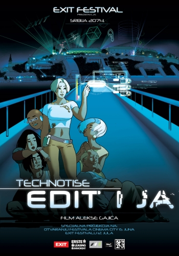 Эдит и Я / Technotise: Edit i ja / Edit and I
