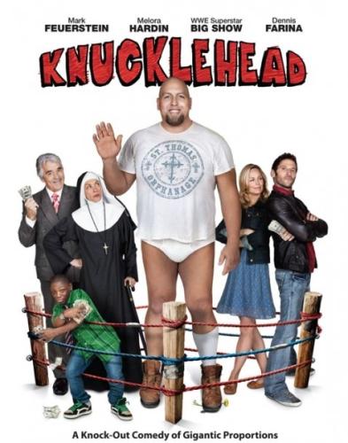 Твердолобый / Knucklehead