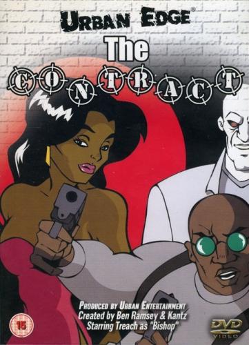 Контракт / The Contract