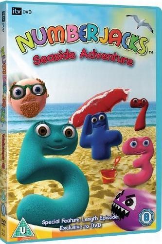 ЦифрАгенты на пляже