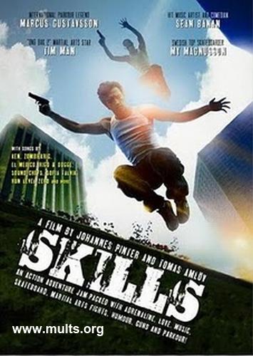 Навыки / Skills
