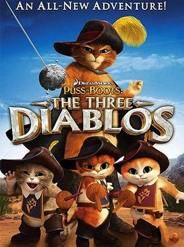 Кот в сапогах. Три чертенка / Puss in Boots. The Three Diablos (2011)