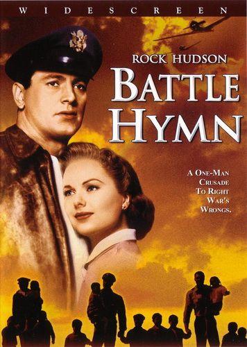 Боевой гимн / Battle Hymn