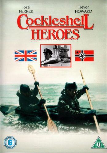 Герои утлой лодочки / The Cockleshell Heroes