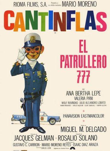 Патрульный 777 / El patrullero 777