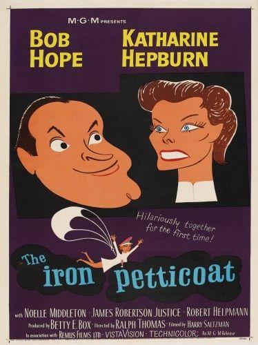Железная нижняя юбка / The Iron Petticoat